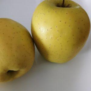 Golden (Kilo)